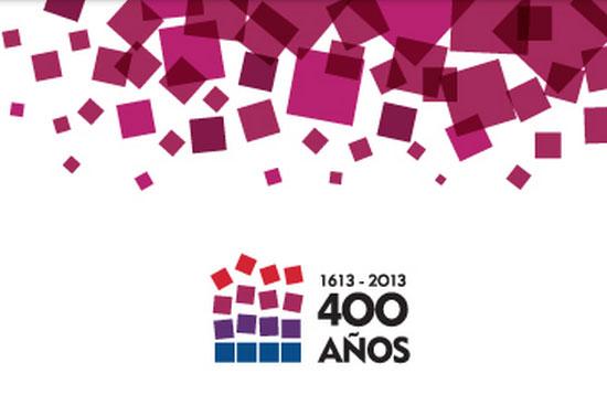Cuatricentenario de la Universidad Nacional de Córdoba